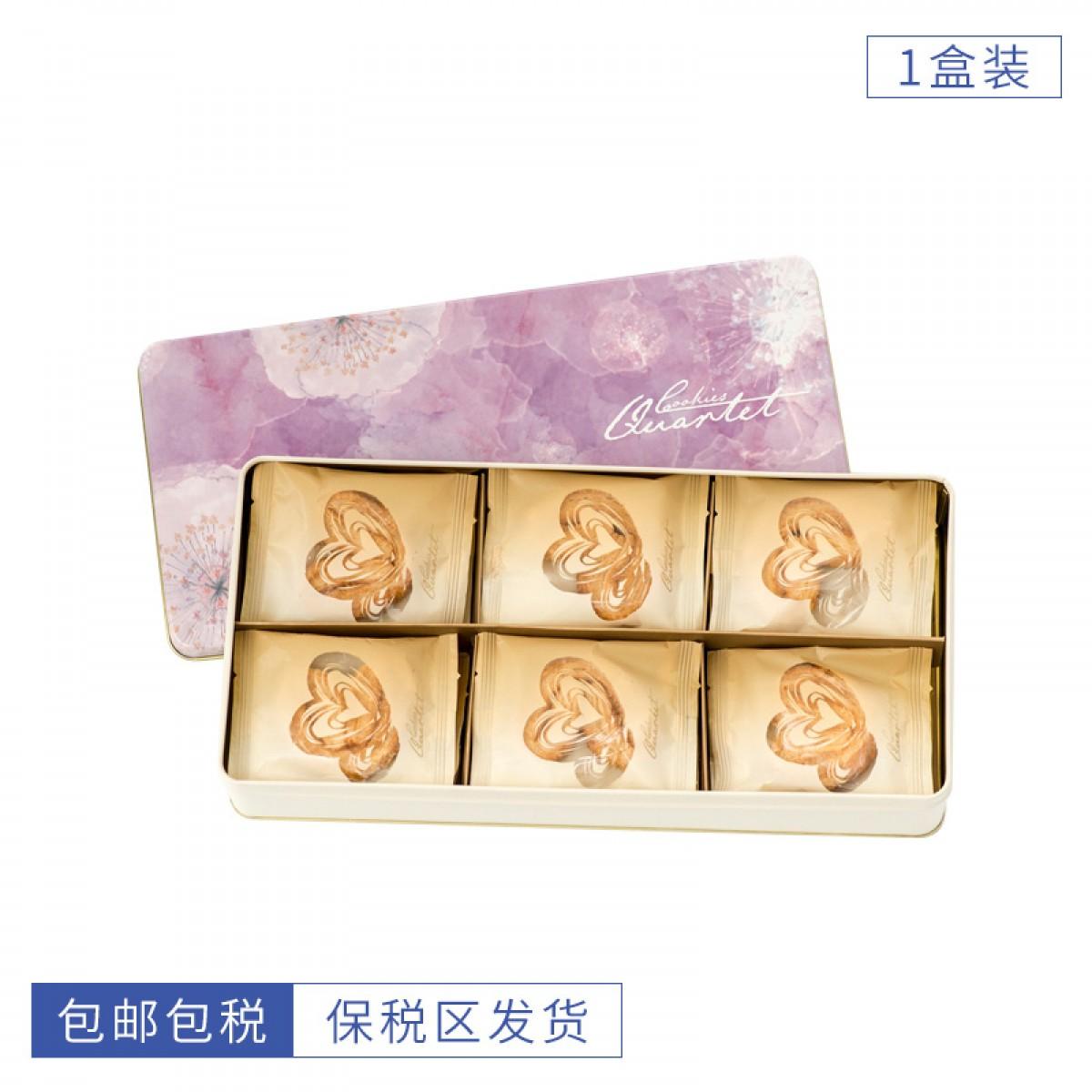 香港Cookies Quartet曲奇四重奏 原味蝴蝶酥礼盒18件 135g/盒 保税发货