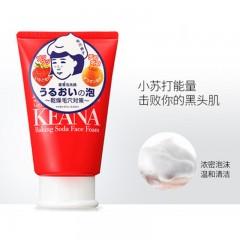 日本石泽研究所 小苏打毛穴抚子洗面奶 清毛孔去黑头角质洁面乳100g