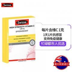 澳大利亚Swisse 维生素C泡腾片 高浓度VC维他命美白维生素60片