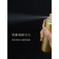 日本Shiseido资生堂 安耐晒防晒喷雾 户外喷洒轻巧小金瓶 60g