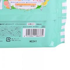 日本Saborino早安面膜 60秒懒人补水免洗面膜 清爽柚子32片
