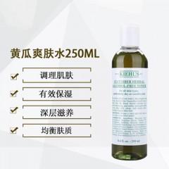 美国Kiehls科颜氏 黄瓜植物精华爽肤水 保湿收毛孔化妆水250ml