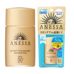 日本Shiseido资生堂 安耐晒防晒霜 粉金瓶安热沙敏感肌防晒乳 20ml