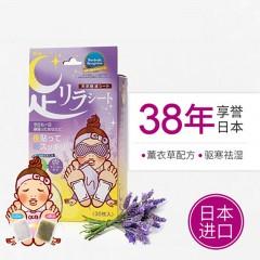 日本树之惠足贴 天然树液植物排湿安心睡眠 薰衣草脚贴30片