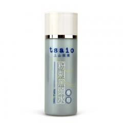 台湾tsaio上山采药 调理粉刺XP3三件套 祛痘面膜收毛孔凝霜 保税发货