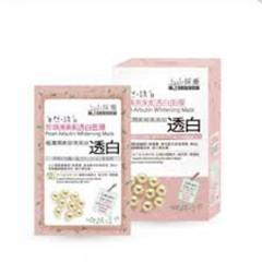 [单盒]台湾tsaio上山采药 珍珠熊果素透白面膜 淡斑抑制黑色素 10片/盒 保税发货