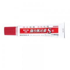 日本Muhi强力无比膏MOPIKO 蚊虫叮咬舒缓皮肤过敏红肿热痱18g