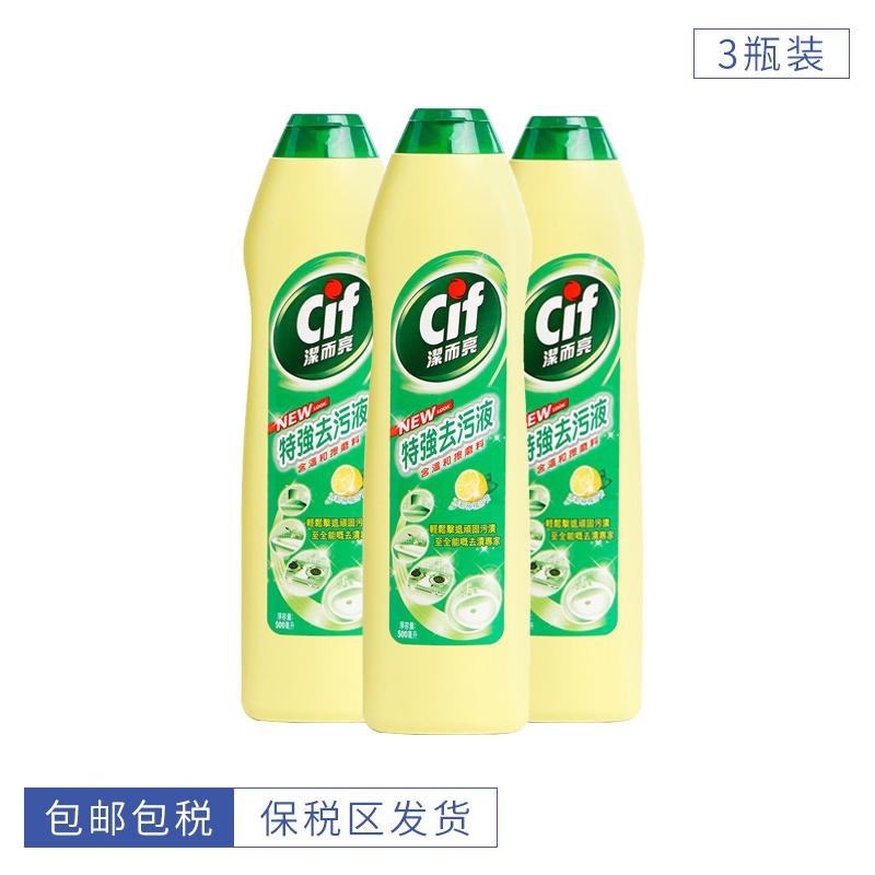 [3瓶装]港版cif洁而亮 特强去污清洁剂 瓷砖浴室厨房油污水垢清洁乳500ML