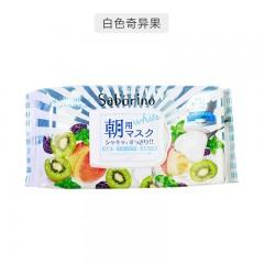 日本Saborino早安面膜 60秒美白保湿免洗面膜 奇异果味28片