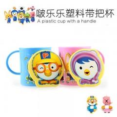 韩国宝露露 啵乐乐儿童水杯 防摔塑料杯1个