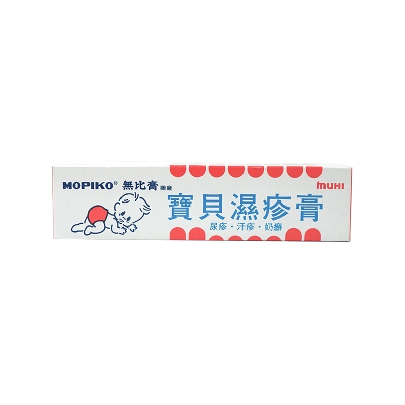 日本Muhi无比膏MOPIKO 宝贝湿疹膏 尿疹汗疹奶癣15g