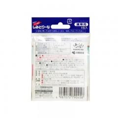 日本小林制药 急救衣物去油污清洁纸 便携装4包/件