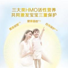 [6罐装]Wyeth惠氏港版启赋illuma HMO+婴幼儿奶粉4段 850g/罐