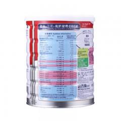 【1罐装】雀巢Carnation港版三花高钙健骨低脂奶粉中老年成人奶粉800g/罐2021.10