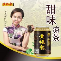 黄振龙黑罐甜味凉茶 植物饮料凉茶 310mL*24罐