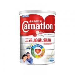【1罐装】雀巢Carnation 港版三花柏龄健心高钙低脂奶粉 中老年成人奶粉 1.7kg/罐