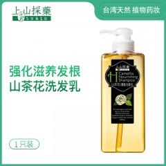 【1瓶装】台湾tsaio上山采药 山茶花护发洗发水无硅洗发乳600ml