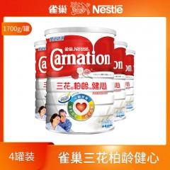 [4罐装]雀巢Carnation港版三花柏龄健心高钙低脂中老年成人奶粉1.7kg/罐2022.3