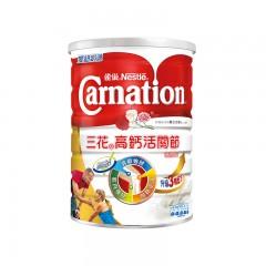 【4罐装】雀巢Carnation 港版三花高钙活关节低脂奶粉 中老年奶粉 1.7kg/罐