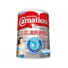 【4罐装】雀巢Carnation 港版三花高钙健骨低脂奶粉 中老年成人奶粉 1.7kg/罐