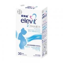 港版爱乐维elevit DHA配方孕期营养品第2段叶酸哺乳维生素30粒