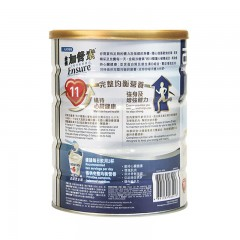 [1罐装]港版雅培Abbott 金装加营素均衡营养粉 香草味900g