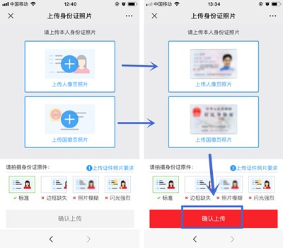 福猫跨境自营平台实名认证7_副本.jpg